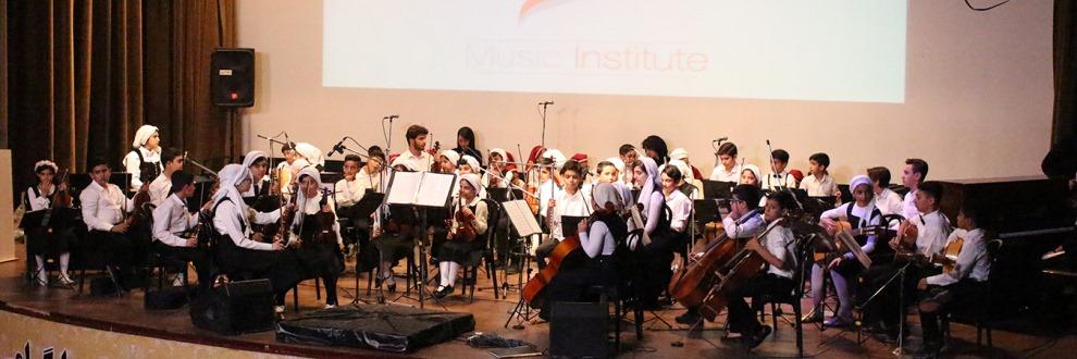 ارکستر-نوجوانان