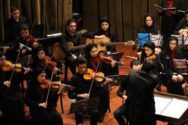 3-بهمن-1396-سالن-سیروس-صابر